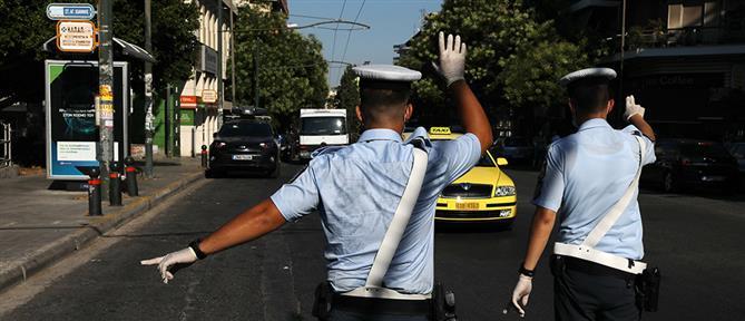 Κορονοϊός: Εντατικοί έλεγχοι και πρόστιμα για μη τήρηση των μέτρων