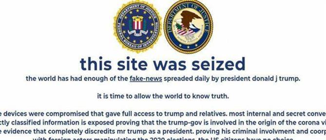 """Χάκερς """"χτύπησαν"""" την επίσημη προεκλογική ιστοσελίδα του Τραμπ"""