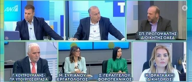 Κορονοϊός - Επιδόματα ανεργίας: Ο Διοικητής του ΟΑΕΔ δίνει απαντήσεις στον ΑΝΤ1 (βίντεο)