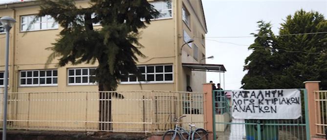 """Μεσολόγγι: Κατάληψη σε Γυμνάσιο για κτήριο που """"μπάζει νερά"""" (βίντεο)"""