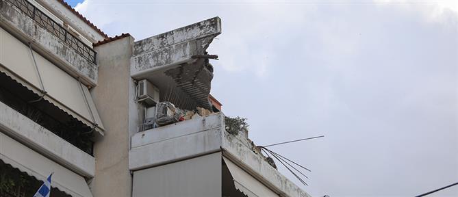 Χαλάνδρι - Πτώση μπαλκονιού: Προσωρινά ακατάλληλη η πολυκατοικία (εικόνες)