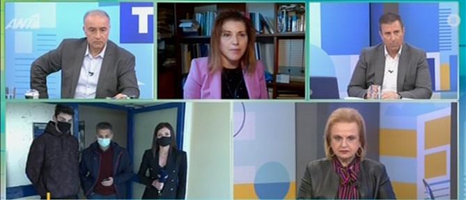 Κορονοϊός - Γκίκα στον ΑΝΤ1: Δεν βιαστήκαμε να ανοίξουμε τα σχολεία (βίντεο)