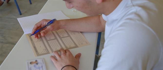 ΣΥΡΙΖΑ για Πανελλαδικές Εξετάσεις: η κυβέρνηση εξαπατά τους μαθητές και τις οικογένειες τους