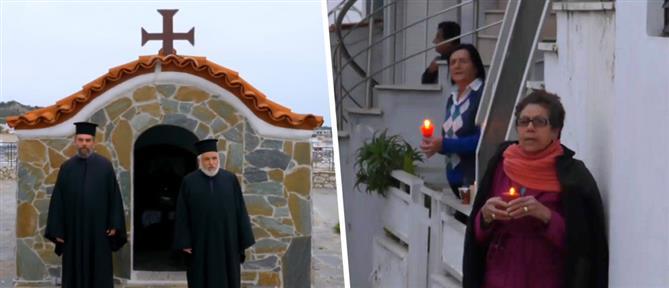 """Κορονοϊός - Χαιρετισμοί στις Καλυθιές: έκαναν """"εκκλησίες"""" τις αυλές των σπιτιών τους (βίντεο)"""
