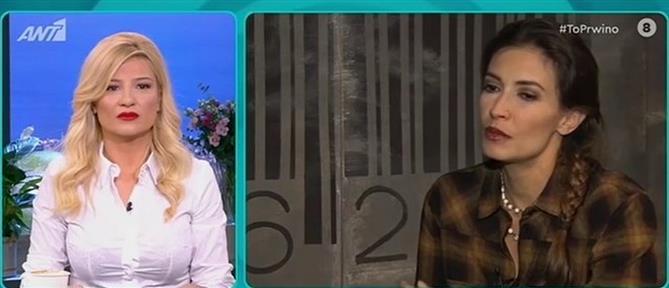Η Μάρα Δαρμουσλή στον ΑΝΤ1 για την απώλεια του αδελφού της (βίντεο)