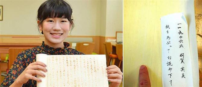 Φοιτήτρια πήρε άριστα δίνοντας… λευκή κόλλα! (εικόνες)