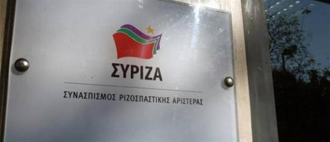 ΣΥΡΙΖΑ: επικίνδυνη για τη χώρα η ολιγωρία Μητσοτάκη