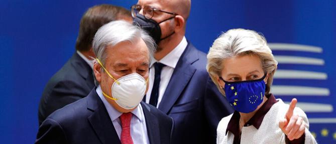 """Κορονοϊός - Σύνοδος Κορυφής ΕΕ: """"Καμπανάκι"""" για τις νέες μεταλλάξεις"""