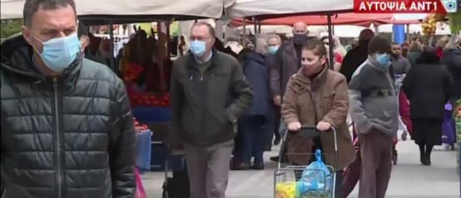 Αυτοψία του ΑΝΤ1 στην λαϊκή αγορά για την τήρηση των μέτρων (βίντεο)
