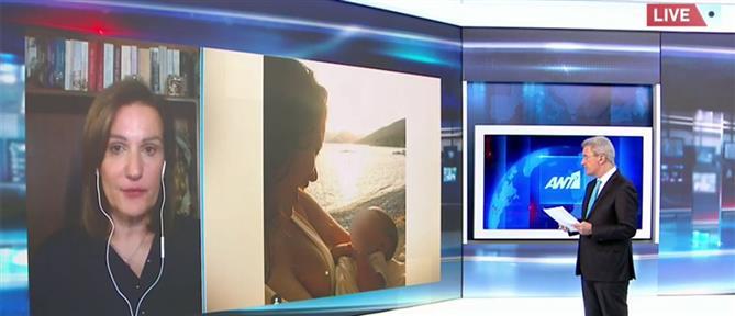 Δολοφονία στα Γλυκά Νερά - καθηγήτρια 20χρονης στον ΑΝΤ1: τώρα θα ταξιδεύει μόνη της (βίντεο)