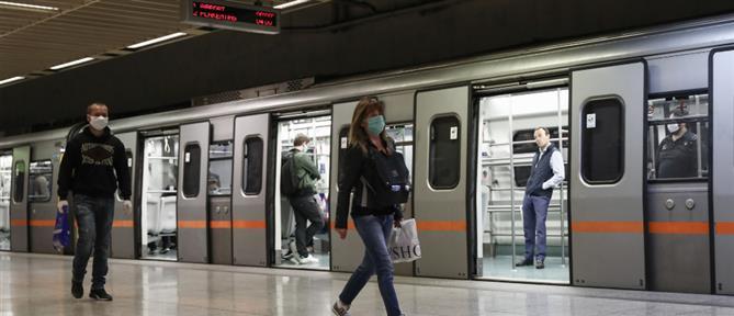 Μετρό: Κλειστός σταθμός λόγω πορείας