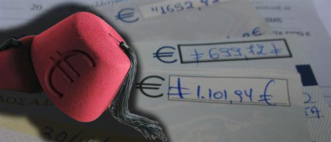 ΑΑΔΕ - Χρέη: πότε διαγράφονται οριστικά