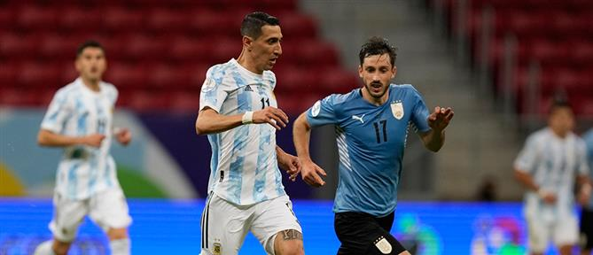 "Copa America: Η Αργεντινή ""λύγισε"" την Ουρουγουάη"