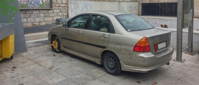 Πάνω από 48.500 παραβάσεις για παράνομο παρκάρισμα σε ένα τρίμηνο!