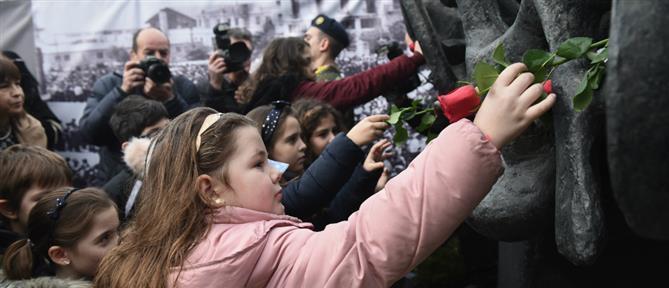 Η Θεσσαλονίκη τίμησε τους Εβραίους της που χάθηκαν στο Ολοκαύτωμα (εικόνες)
