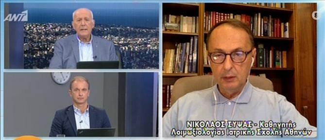 Σύψας στον ΑΝΤ1: Ανησυχία για την αύξηση των κρουσμάτων (βίντεο)