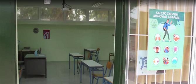 Κορονοϊός: τα δύο σενάρια για το άνοιγμα των σχολείων (βίντεο)