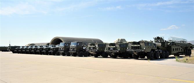 Νέα συστοιχία S-400 παραδόθηκε στην Τουρκία (εικόνες)
