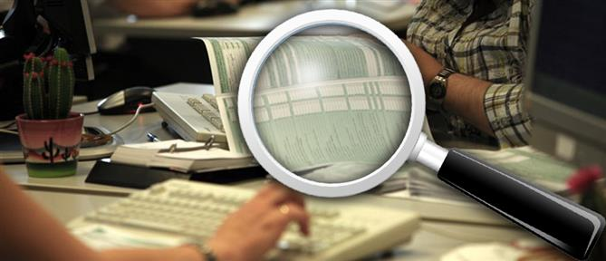 Οδηγίες για τους ελέγχους στις φορολογικές δηλώσεις - Σε ποιους θα στέλνει μήνυμα η Εφορία