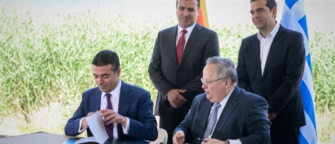 Πρώτη επέτειος της Συμφωνίας των Πρεσπών