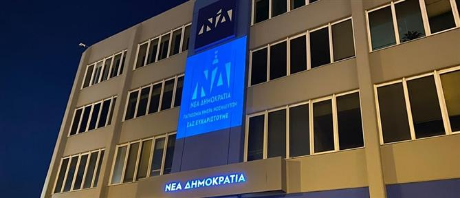Πέθανε ο Κώστας Καραμηνάς