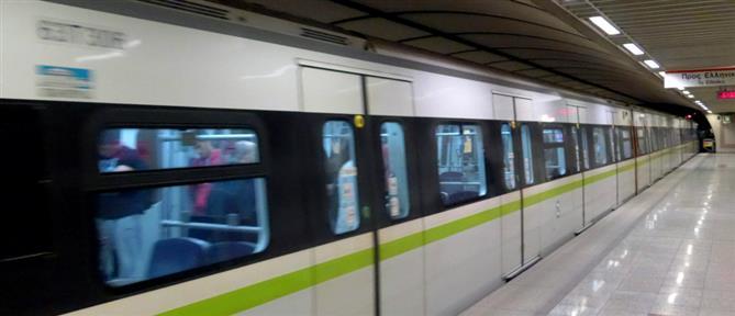 """Θρίλερ στο Μετρό """"Άγιος Ιωάννης"""""""