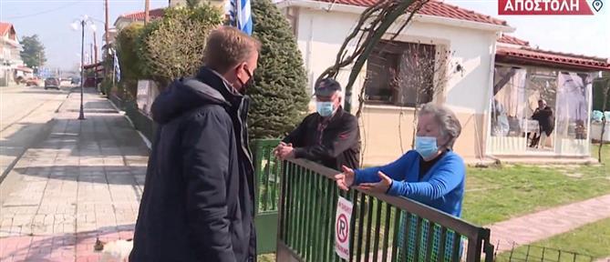 """Ο ΑΝΤ1 στις Καστανιές: Οι κάτοικοι του Έβρου θυμούνται την """"ασύμμετρη απειλή"""" (βίντεο)"""