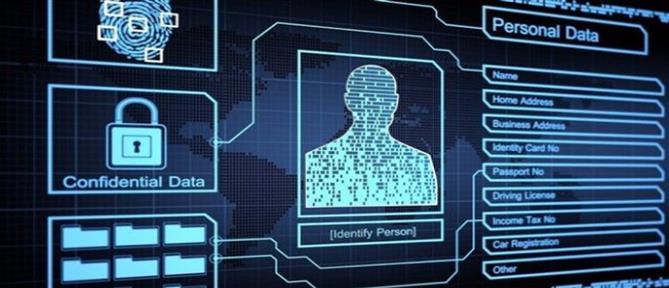 Στην Βουλή το νομοσχέδιο για τα προσωπικά δεδομένα