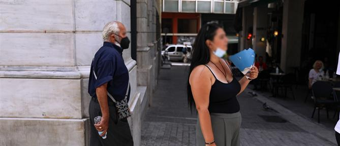 Καιρός - ΕΜΥ: Έκτακτο δελτίο για καύσωνα διαρκείας