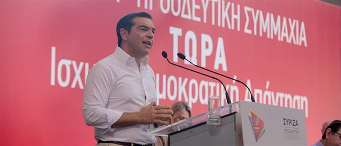 Τσίπρας: η ΝΔ είναι ένα διεφθαρμένο κόμμα που βύθισε την Ελλάδα σε ύφεση