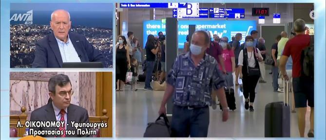 Οικονόμου στον ΑΝΤ1: Τα μέτρα θα έχουν προοδευτική κλιμάκωση (βίντεο)