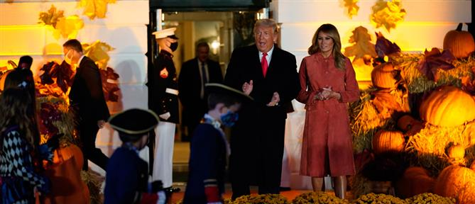 Halloween στον Λευκό Οίκο με το ζεύγος Τραμπ (εικόνες)