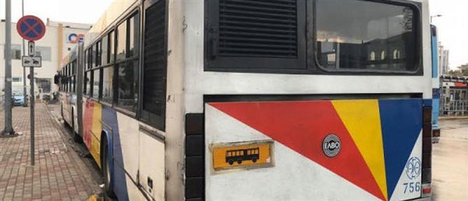 """Πλημμύρισε... λεωφορείο από την κακοκαιρία """"Διδώ"""" (βίντεο)"""