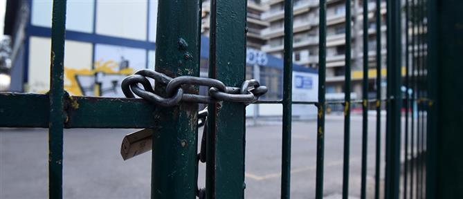 Κορονοϊός - Μεσολόγγι: κλειστά τα σχολεία λόγω αυξημένων κρουσμάτων