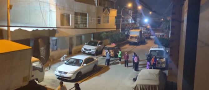 Ισχυρός σεισμός στο Περού (βίντεο)