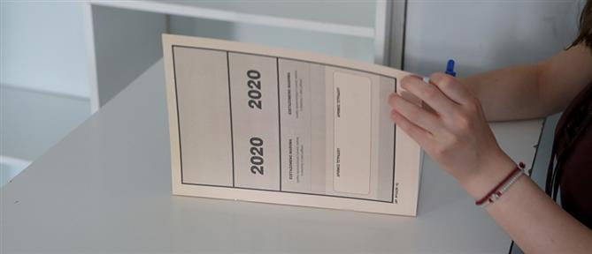 """Πανελλαδικές 2020: Πτώση των βάσεων """"δείχνουν"""" τα στατιστικά"""