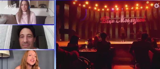 """YFSF - All Star"": Στικούδη, Ελευθερίου και Μπρεάζου μιλούν για την λαμπερή πρεμιέρα (βίντεο)"