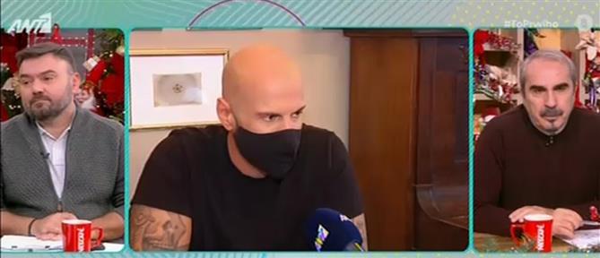 Άρης Λουμάκης: δεν γνώρισα τον πατέρα μου για να τον συγχωρήσω (βίντεο)