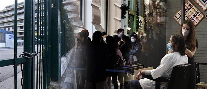 Γεραπετρίτης: Το αυστηρό lockdown επέτρεψε το άνοιγμα της αγοράς