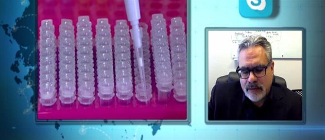 """Θεραπεία """"εξπρές"""" κατά του καρκίνου: στον ΑΝΤ1 ο Έλληνας επιστήμονας (βίντεο)"""