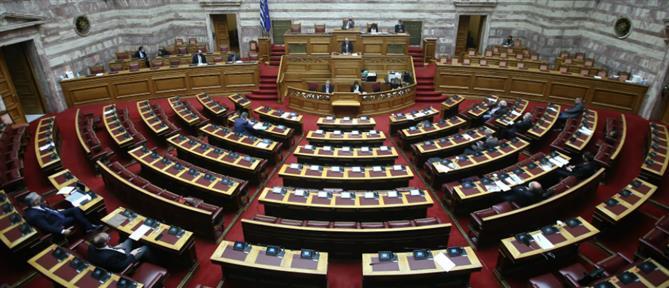 Κορονοϊός: 4 κρούσματα στη Βουλή