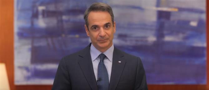 Μητσοτάκης για ΝΑΤΟ: Η Ελλάδα ισχυρός και αξιόπιστος σύμμαχος (βίντεο)