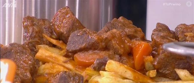 Συνταγή: Μοσχαράκι κοκκινιστό με χωριάτικες πατάτες τηγανητές