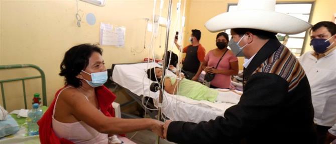 Σεισμός στο Περού: Δεκάδες τραυματίες και ζημιές (εικόνες)