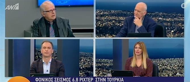 Τσελέντης στον ΑΝΤ1: δεν είναι ανησυχητικός για την Ελλάδα ο σεισμός στην Τουρκία (βίντεο)