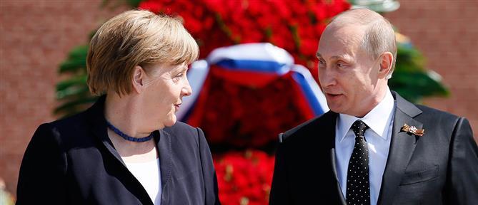 """Ευρωπαϊκή """"πόρτα"""" στην Ρωσία για επιστροφή στην G7"""