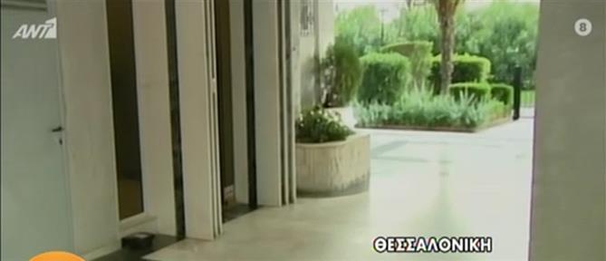 Ράνια Σταμάτη στον ΑΝΤ1: τα γκαζάκια ήταν στην είσοδο της πολυκατοικίας μας (βίντεο)