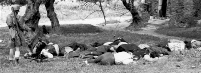 Χανιά: 79 χρόνια από τη Σφαγή στο Κοντομαρί