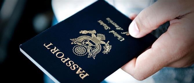 ΗΠΑ: Το πρώτο διαβατήριο με ένδειξη Χ στην επιλογή φύλου