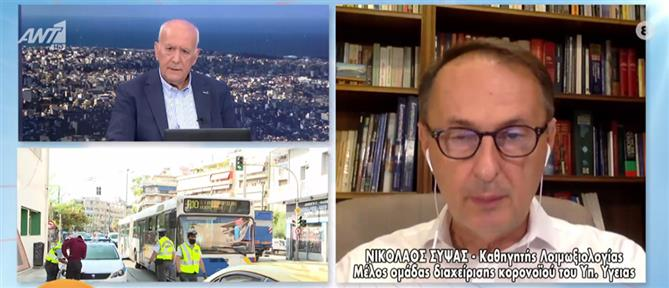 Σύψας στον ΑΝΤ1: Νέα μέτρα ακόμα και αύριο (βίντεο)